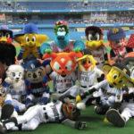【プロ野球オールスター2018】チケットの取り方・問い合わせ先や倍率(最新情報)